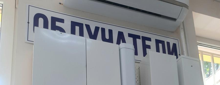 РЕЦИРКУЛЯТОР ОБН -01 4Х30 ВТ  ПЛОЩАДЬ ДО 120М2