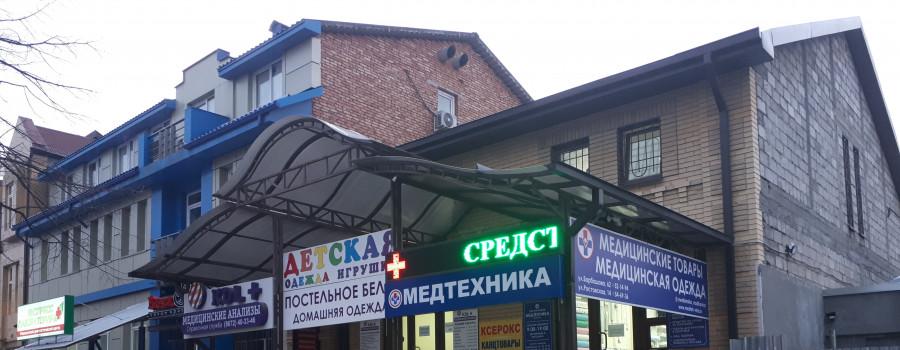 Новый магазин на Барбашова 62!!!