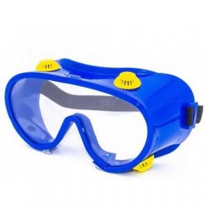Очки герметичные защитные